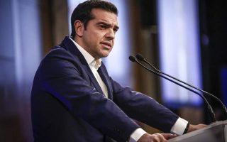 tsipras-chasame-enan-spoydaio-piloto0