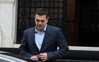 to-ayriano-programma-toy-al-tsipra-se-kastelorizo-amp-8211-rodo0