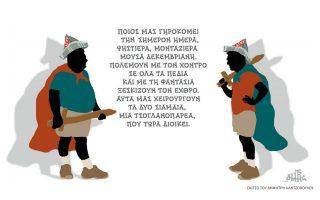 skitso-toy-dimitri-chantzopoyloy-13-04-180