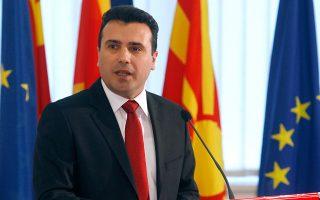 Ο πρωθυπουργός της ΠΓΔΜ, Ζόραν Ζάεφ.