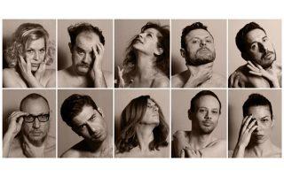 Τον «Γλάρο» του Αντον Τσέχοφ παρουσιάζει το Θέατρο Τέχνης «Κάρολος Κουν».
