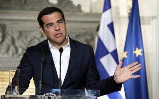 Ο πρωθυπουργός Αλ. Τσίπρας στη σημερινή ομιλία του στη Λέσβο αναμένεται να αναφερθεί στο βάρος που σήκωσαν τα ακριτικά νησιά εξαιτίας της αύξησης των μεταναστευτικών - προσφυγικών ροών.