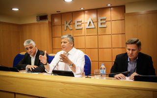 Εκτακτο διοικητικό συμβούλιο της ΚΕΔΕ πραγματοποιήθηκε χθες.