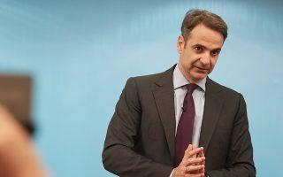 «Θέλω να γκρεμίσω το κομματικό κράτος και να χτίσω ένα πραγματικά αξιοκρατικό κράτος», τόνισε χθες ο Κυριάκος Μητσοτάκης.