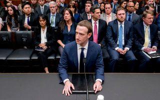 Σε πρόσφατες καταθέσεις του στο αμερικανικό Κογκρέσο, ο ιδρυτής της Facebook Μαρκ Ζούκερμπεργκ άφησε ανοικτό το ενδεχόμενο δημιουργίας συνδρομητικής υπηρεσίας.