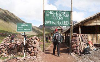 Τουρίστες ετοιμάζονται να διαβούν το Βουνό του Ουράνιου Τόξου στο Περού. Ο μέχρι πρόσφατα παρθένος αυτός τόπος έχει φέρει οικονομική ανάπτυξη στην περιοχή, όμως υπάρχει και υψηλό τίμημα λόγω της οικολογικής καταστροφής από την τουριστική έκρηξη.