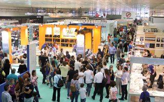 Ανθρωποι κάθε ηλικίας βρέθηκαν το περασμένο τετραήμερο στη Διεθνή Εκθεση Βιβλίου Θεσσαλονίκης, η οποία φέτος είχε ικανοποιητική κίνηση.