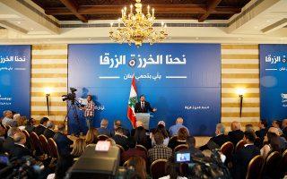 Ο Λιβανέζος πρωθυπουργός Σαάντ Χαρίρι παραδέχθηκε, χθες, ότι η παράταξή του είχε σοβαρές απώλειες, αλλά τις απέδωσε στον εκλογικό νόμο.