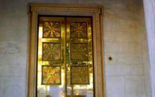 Βιβλιαγoρά διοργανώνει η Εν Αθήναις Αρχαιολογική Εταιρεία.