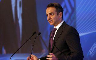 Κατά  την παρέμβασή του στο Digital Economy Forum του ΣΕΠΕ, ο κ. Μητσοτάκης μίλησε με απαξιωτικό τρόπο για το ολιστικό σχέδιο της κυβέρνησης.