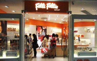 Η μετοχή της Folli Follie «κλείδωσε» και χθες στο -29,9%, μετά και το  -29,9% της Παρασκευής, ενώ η κεφαλαιαγορά ζήτησε ανεξάρτητο έλεγχο για την εισηγμένη.