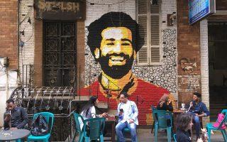 Ο άσος της Λίβερπουλ αποτελεί μία σπουδαία προσωπικότητα που χαίρει τεράστιας εκτίμησης και ευγνωμοσύνης στην Αίγυπτο, καθώς πέραν της ποδοσφαιρικής διαφήμισης για τη χώρα του, προσφέρει σημαντικό φιλανθρωπικό έργο.