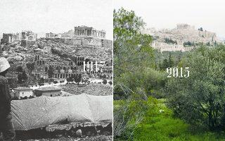 Η Ακρόπολη, το 1917 και το 2015, από τον λόφο του Φιλοπάππου. Η διαφορά πόλης των βράχων και... ζούγκλας είναι εμφανής.