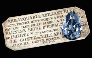 polithike-ena-apo-ta-pio-istorika-diamantia-ston-kosmo-vinteo-2250668