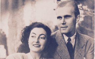 Ο Τζωρτζ Πολκ με τη γυναίκα του, Ρέα, πριν από τη μοιραία δημοσιογραφική αποστολή του πρώτου στη Θεσσαλονίκη το 1948, όπου προσπάθησε να λειτουργήσει ως δημοσιογράφος με άποψη, αλλά και με περισσή αφέλεια, παίζοντας με τον θάνατο, όπως αποδείχθηκε.