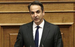 «Στην παροχή της δυνατότητας ψήφου» στους Ελληνες του εξωτερικού επιμένει ο Κυριάκος Μητσοτάκης, έχοντας καταθέσει και αίτημα για σχετική προ ημερησίας συζήτηση στη Βουλή.