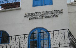 agoniodis-ekklisi-toy-dimarchoy-samothrakis-katoikoi-kai-episkeptes-einai-egklovismenoi-sto-nisi0