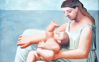 Μητέρα και παιδί (1921), έργο του Πάμπλο Πικάσο, Art Institute of Chicago Building. Ο συγγραφέας Ντάνιελ Στερν, διακεκριμένος Αμερικανός ψυχίατρος και θεωρητικός της ψυχανάλυσης, μελέτησε ερευνητικά επί πέντε δεκαετίες την ψυχική ανάπτυξη των βρεφών και την πρώιμη συναισθηματική σχέση μητέρας-βρέφους.