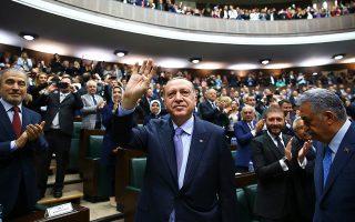 Ο Ερντογάν έλαβε ένα ηχηρό μήνυμα από τα σόσιαλ μίντια.
