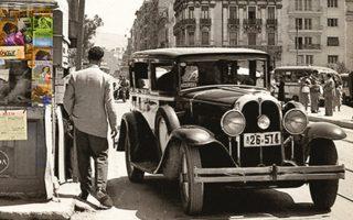 Η οδός Ακαδημίας στις αρχές  της δεκαετίας του '50.