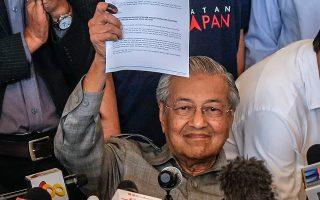 Ο νέος πρωθυπουργός της Μαλαισίας Μαχάτιρ Μοχάμαντ, στα 92 του χρόνια ανοίγει μια νέα σελίδα στη ζωή του.