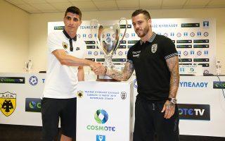 Μάνταλος και Βιεϊρίνια φωτογραφήθηκαν με φόντο το Κύπελλο στέλνοντας μήνυμα για ψυχραιμία στην κερκίδα και όχι μόνον εκεί.