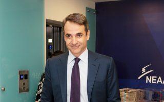 Ο Κυρ. Μητσοτάκης συναντήθηκε, χθες, στη Βουλή με τον Γ. Παπανδρέου.