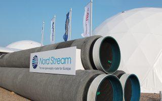Το κόστος κατασκευής του Nord Stream II, μήκους 1.200 χλμ., υπολογίζεται στα 9,5 δισ. ευρώ, και το έργο σχεδιάζεται να ξεκινήσει το 2019. Μάλιστα, η κατασκευή του γερμανικού τερματικού σταθμού ξεκίνησε στις 3 Μαΐου στην πόλη Λούμπμιν της Βαλτικής.