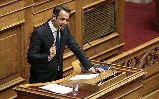 Επιθετικά επανέλαβε ο πρόεδρος της Νέας Δημοκρατίας Κυριάκος Μητσοτάκης το αίτημά του για εκλογές στην Ολομέλεια της Βουλής.