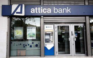 H Τράπεζα Αττικής, μέσω εξωδίκου, καλεί τον κ. Χρ. Καλογρίτσα, επικεφαλής της «Τοξότης» Α.Ε., να προχωρήσει στην κατάθεση σχεδίου ρύθμισης των ληξιπρόθεσμων οφειλών του προς την τράπεζα εντός 15 ημερών.