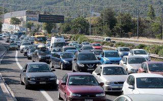 Κυκλοφοριακό κομφούζιο σημειώθηκε χθες σε πολλούς δρόμους της πρωτεύουσας εξαιτίας της απεργίας.