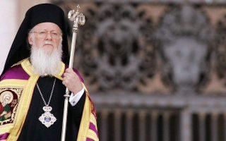 O Οικουμενικός Πατριάρχης κ. Βαρθολομαίος.
