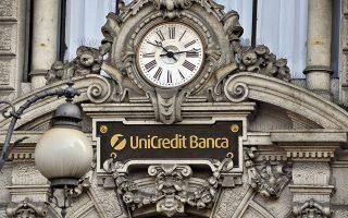Χαρακτηριστική είναι η περίπτωση της ιταλικής Unicredit, η οποία βρέθηκε σε δύσκολη θέση με μεγάλο απόθεμα κόκκινων δανείων και διαβρωμένη εμπιστοσύνη. Ωστόσο, η νέα διοίκηση της τράπεζας προχώρησε σε «χειρουργική αφαίρεση» των προβληματικών δανείων και κατόπιν με καθαρό ισολογισμό υλοποίησε με επιτυχία αύξηση κεφαλαίου ύψους 22 δισ.
