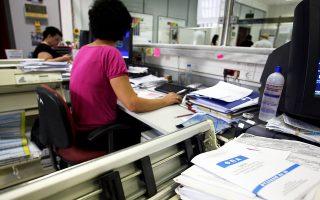 Εφόσον εκπληρούν τις προϋποθέσεις που προβλέπει η εγκύκλιος της Ανεξάρτητης Αρχής Δημοσίων Εσόδων, οι ελεύθεροι επαγγελματίες δικαιούνται το αφορολόγητο όριο των 8.600 ευρώ.