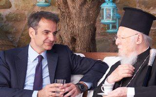 Ο πρόεδρος της Ν.Δ. Κυρ. Μητσοτάκης συνομιλεί με τον Οικουμενικό Πατριάρχη Βαρθολομαίο κατά τη διάρκεια της επίσκεψής τους, στην Ιμβρο.