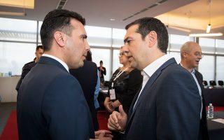 Προσηλωμένος στην ευρωατλαντική προοπτική της ΠΓΔΜ δήλωσε χθες ο πρωθυπουργός της γειτονικής χώρας, Ζόραν Ζάεφ, ενόψει της σημερινής, κρίσιμης συνάντησης με τον πρωθυπουργό Αλέξη Τσίπρα στη Σόφια. Πληροφορίες αναφέρουν ότι η Ευρωπαϊκή Ενωση θα είναι συμβαλλόμενο μέρος στην επιδιωκόμενη διεθνή συμφωνία για την επίλυση του ονοματολογικού. Χθες, οι κ. Τσίπρας και Ζάεφ συναντήθηκαν στο πλαίσιο των εργασιών της συνόδου του Ευρωπαϊκού Σοσιαλιστικού Κόμματος.