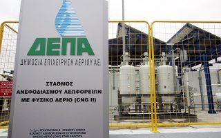 Χθες, υπεγράφη στα γραφεία της ΔΕΠΑ η σύμβαση με την ΕΝΙ για την πώληση και μεταβίβαση του 51% του μετοχικού κεφαλαίου της ΕΠΑ Θεσσαλονίκης - Θεσσαλίας (ZeniΘ) έναντι τιμήματος 57 εκατ. ευρώ.
