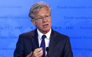 Οι λεπτομέρειες για το είδος του προγράμματος και τους όρους και το ύψος της χρηματικής βοήθειας αποτελούν ακόμη αντικείμενο συζήτησης, δήλωσε χθες ο Τζέρι Ράις, εκπρόσωπος Τύπου του ΔΝΤ.