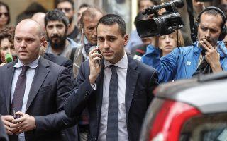 Ο επικεφαλής του Κινήματος 5 Αστέρων, Λουίτζι ντι Μάιο, εξέρχεται από την πολύωρη συνάντησή του με τον ηγέτη της Λέγκας, Ματέο Σαλβίνι.
