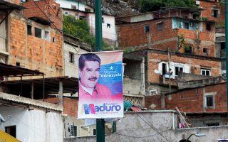 Αφίσα του Νικολάς Μαδούρο. Δύο προβεβλημένα στελέχη της αντιπολίτευσης δεν επιτρέπεται να λάβουν μέρος στις εκλογές.