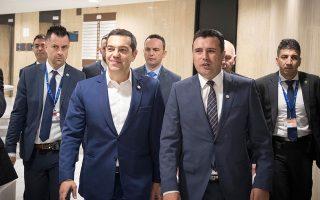 Μετά την παρουσίαση της νέας πρότασης, ο Ελληνας πρωθυπουργός Αλ. Τσίπρας είπε στον Σκοπιανό ομόλογό του Ζόραν Ζάεφ ότι χρειάζεται χρόνο επεξεργασίας για να διερευνήσει τις δυνατότητες που υπάρχουν για τη λύση.