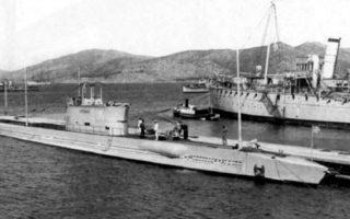 (Ξένη Δημοσίευση) Από την Υδρογραφική Υπηρεσία (ΥΥ) του ΠΝ ανακοινώθηκε η ακριβής θέση του ιστορικού ναυαγίου του Υ/Β ΚΑΤΣΩΝΗΣ σε απόσταση 6 ν.μ. βορειοδυτικά της ν.Σκιάθου και σε βάθος 253 μέτρα. Το ναυάγιο είχε εντοπισθεί από το υδρογραφικό-ωκεανογραφικό πλοίο ΝΑΥΤΙΛΟΣ της ΥΥ την 29η Ιανουαρίου 2018 με τη χρήση ηχοβολιστικών πολλαπλής δέσμης και πλευρικής σάρωσης (multibeam sonar, sidescan sonar). Η ταυτοποίηση του έγινε από το ίδιο πλοίο από 4 έως 6/5/2018 με χρήση υποβρύχιων ρομποτικών καμερών (ROVs) σε συνεργασία με το καταδυτικό συνεργείο του Κ. ΘΩΚΤΑΡΙΔΗ. Στην επιχείρηση αναγνώρισης συμμετείχε και η εταιρία κινηματογραφήσεων FAOS tv με κατάλληλο εξοπλισμό. ΑΠΕ-ΜΠΕ/ΓΡΑΦΕΙΟ ΤΥΠΟΥ ΓΕΝ/STR