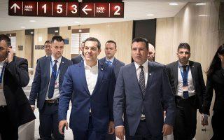 Σαφές σήμα για την προοπτική επίτευξης συμφωνίας θα αποτελέσει τυχόν νέα συνάντηση των κ. Τσίπρα και Ζάεφ μέσα στον Ιούνιο. Ωστόσο, η συνάντηση θα πραγματοποιηθεί μόνον εάν όλες οι υφιστάμενες εκκρεμότητες έχουν ήδη διευθετηθεί.