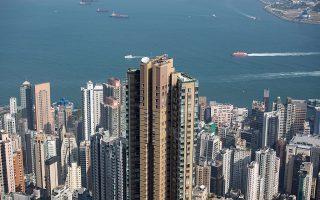 Το κτίριο στην 39 Conduit Road στο Χονγκ Κονγκ. Ενα μεγάλο διαμέρισμα εμβαδού 532 τετραγωνικών μέτρων πωλήθηκε έναντι 69 εκατ. ευρώ και έγινε το ακριβότερο διαμέρισμα στην Ασία.