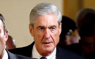 Ο ειδικός ανακριτής Ρόμπερτ Μιούλερ ενημέρωσε τη Γερουσία για την πορεία των ερευνών του γύρω από την πιθανή ρωσική ανάμειξη στις αμερικανικές προεδρικές εκλογές του 2016.