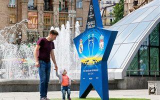 Την ώρα που το Κίεβο είναι σε ρυθμούς τελικού του Τσάμπιονς Λιγκ, η UEFA έμεινε με 2.200 εισιτήρια στο χέρι τα οποία δεν μπορεί να διαθέσει σε φίλους της Λίβερπουλ πλέον, λόγω ζητημάτων ασφαλείας.