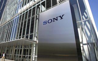 Με την ολοκλήρωση των διαδικασιών εξαγοράς, η Sony αναμένεται να έχει στην κατοχή της σχεδόν το 90% της ΕΜΙ Music Publishing.