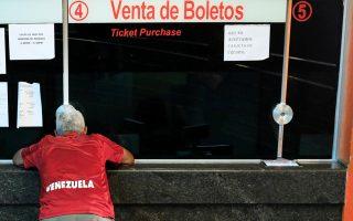 Ανδρας περιμένει να αγοράσει εισιτήριο λεωφορείου στο Καράκας της Βενεζουέλας.