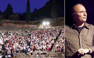 Το Αρχαίο Θέατρο των Δελφών θα φιλοξενήσει φέτος το καλοκαίρι τις «Τρωάδες» του Ευριπίδη, διά χειρός Θεόδωρου Τερζόπουλου. Ο σπουδαίος σκηνοθέτης είναι άρρηκτα συνδεδεμένος με τους Δελφούς.