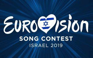 i-eurovision-2019-endechetai-na-pragmatopoiithei-se-kypro-i-aystria0